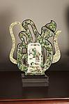 Qing Dynasty Wine Ewer